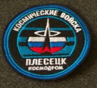Russian patch Space troops