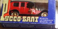RUSSOBALT COLLECTIBLE USSR MADE CAR
