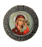 Russian metal car icon Virgin of Kazan