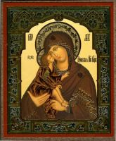 Virgin of the Don Icon