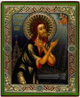 St Alexius Man of God