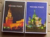 soviet MOSCOW POKER PLAYING CARD 54SHEETS