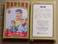 soviet 36 PLAYING CARDS BACK TO THE USSR