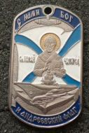 RUSSIAN DOG TAG PENDANT MEDAL NAVY ANDREW FLAG & ST NICHOLAS