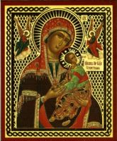 Virgin of Passions - Lady of Perpetual Help