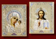 Matching Icon Set of Virgin Mary and Christ The Teacher Gold Embossed  icon