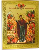 Joy of All Sorrows Gold Embossed Icon