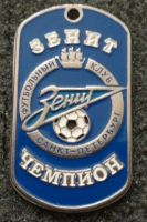 RUSSIAN DOG TAG PENDANT MEDAL SAINT PETERBURG SOCCER CLUB ZENIT CHAMPION