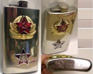 RUSSIAN  Army CCCP Flask 6 oz