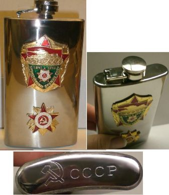 RUSSIAN HIP TANK TROOPS  Flask6 oz