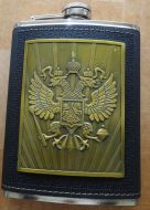 russian double eagle flask 8 oz