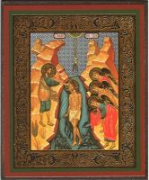Russian wood icon THEOPHANY - Baptism of Christ