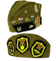 Military Hat Wth Assorted Pins