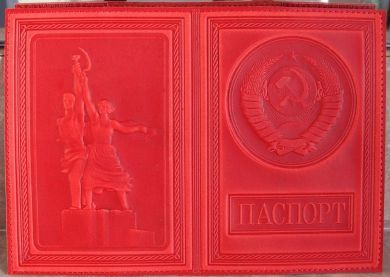 CCCP SOVIER USSR RUSSIA LEATHER PASSPORT COVER