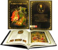 Russian Fairy Tales English edition book Palekh