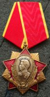 SOVIET CCCP Russia order MEDAL Stalin 130 years Victory rare