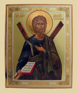 St Andrew the Apostle - RUSSIAWHOLESALE.COM